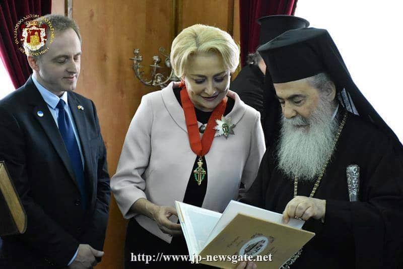 Ἡ Πρωθυπουργός τῆς Ρουμανίας Viorica Dăncilă ἐπισκέπτεται τό Πατριαρχεῖον.